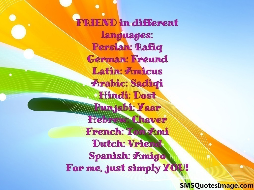 Good Morning Miss In French Language : Friend in different languages friendship sms quotes image