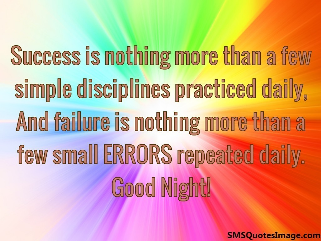 Success is nothing more than
